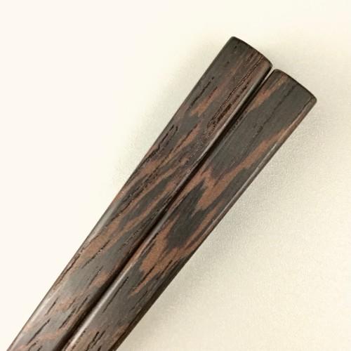 ウェンゲ 鉄木 / M 22cm  #2