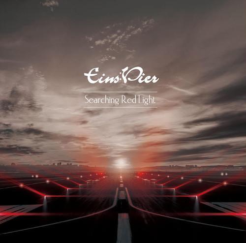 Eins:Vier / Searching Red Light【ライブ会場・通信販売限定盤】※予約販売