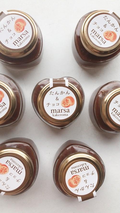 ハートのビンのたんかんマーマレード&チョコ