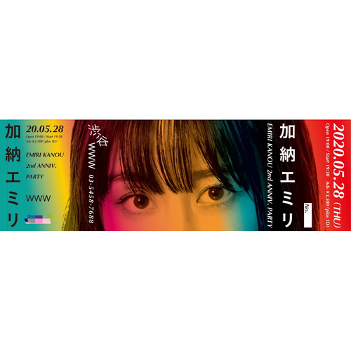 2ndONEMAN LIVE「EMIRI KANOU 2nd ANNIVERSARY PARTY in 渋谷WWW」チケット