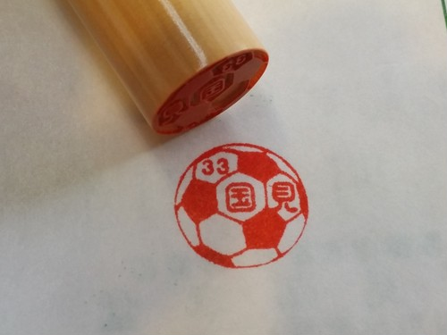 蹴球☆サッカーボールはんこ【球技シリーズ柘12㎜】 銀行口座登録可能です。