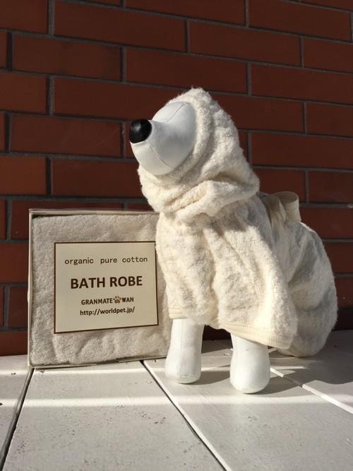 BATH ROBE 5号【ペット用バスローブ】