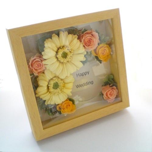 frame arrange 15cm角(イエローフレーム ガーベライエロー)