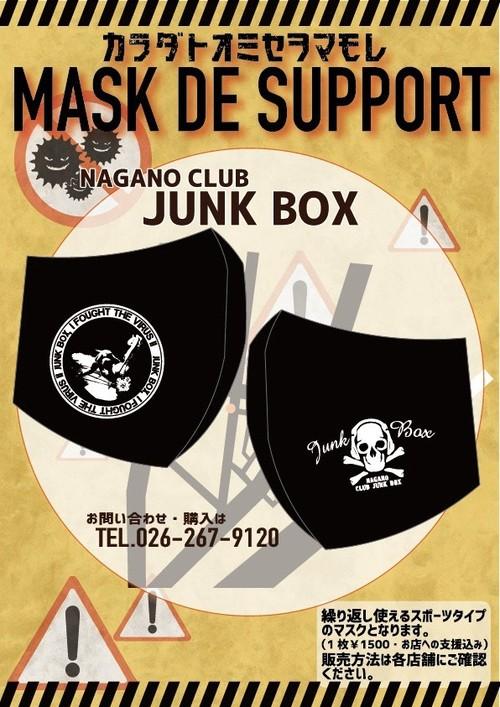 長野JUNK BOX オリジナルマスク / I fought the Virus