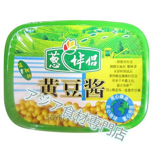 【常温便】葱伴侣 黄豆酱(大豆みそ)
