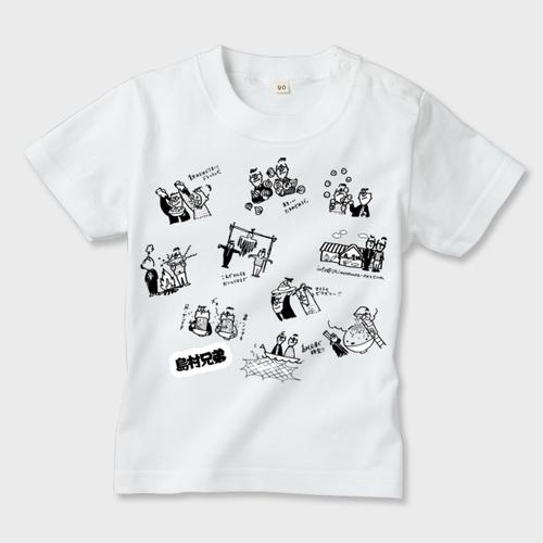 キッズTシャツ 70サイズ 白