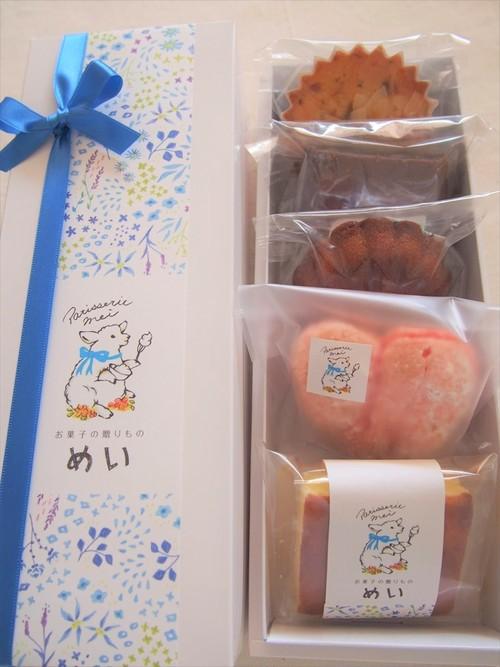 【ギフト】焼き菓子 5個入り