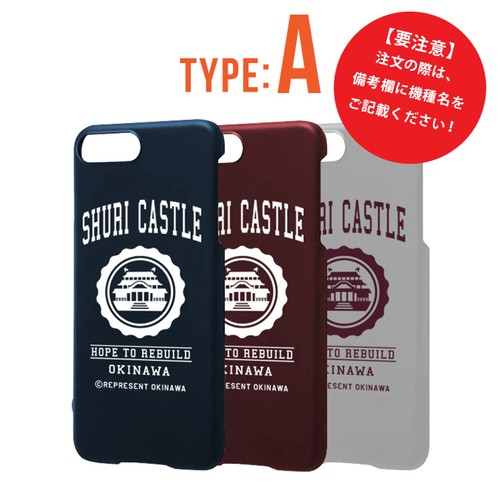 HOPE TO REBUILD SMART PHONE CASE TYPE「A」