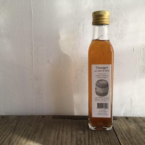 シードル&蜂蜜ビネガー