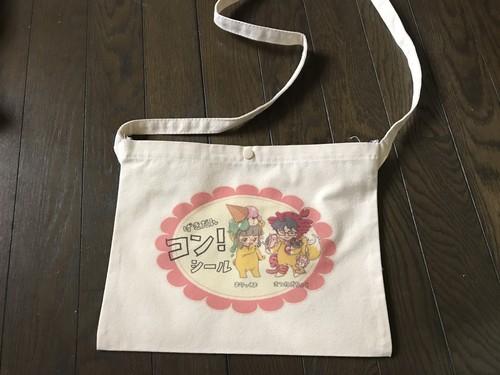 【限定10個】劇団コン!シール肩がけトート【イラストバージョン】