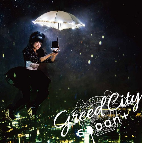 spoon+ single 「greedcity~チンする秘密~」