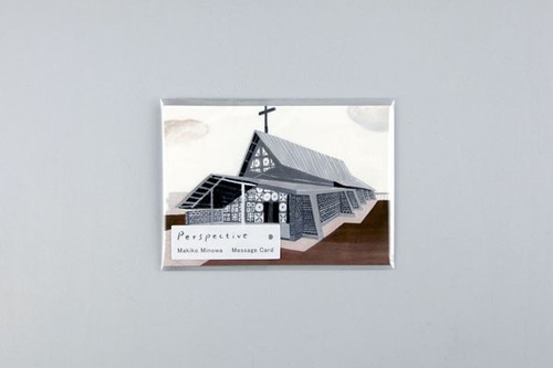"""""""Perspective"""" Message card / St.Michael's Church Sapporo"""