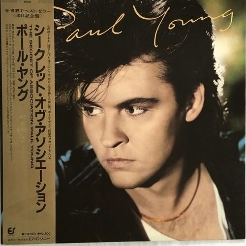 【LP・国内盤】ポール・ヤング / シークレット・オブ・アソシエーション