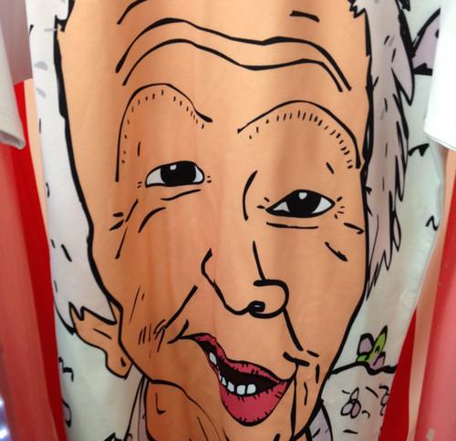 ラクトス これいくらTシャツ