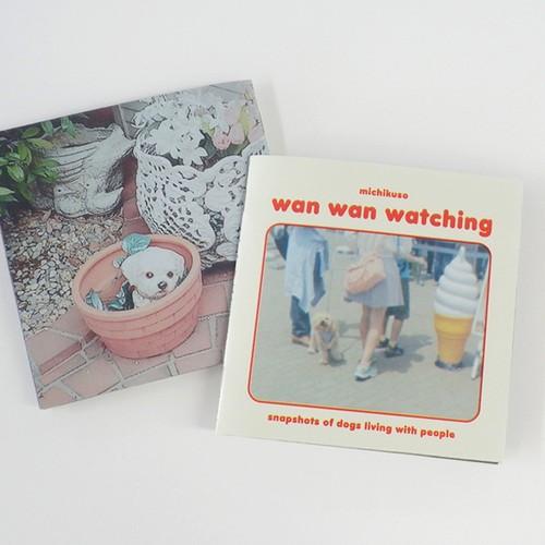 """zine """"wan wan watching"""""""