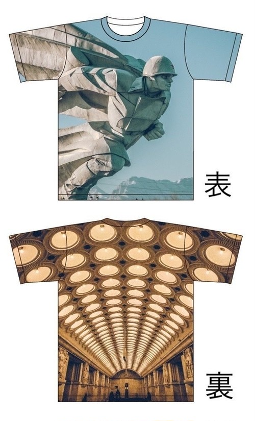 未承認国家妄想濃厚接触旅行展 総柄Tシャツ