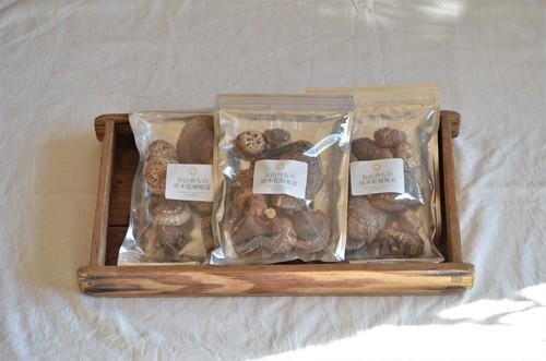 お山育ち原木乾燥椎茸 3パックセット
