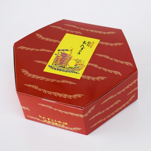 【新垣ちんすこう】 小亀6色詰合せ大(48個入り)