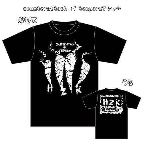 """【葉月】6thワンマン""""逆襲Tシャツ"""""""