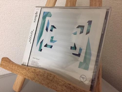 sphere / syvyys(CD)