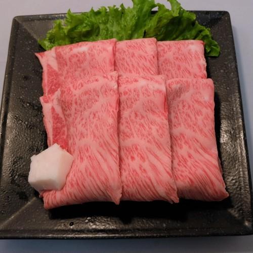 和牛すき焼き(特上ロース)300g