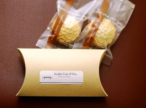 <ギフト用パイナップルケーキ2個入り>