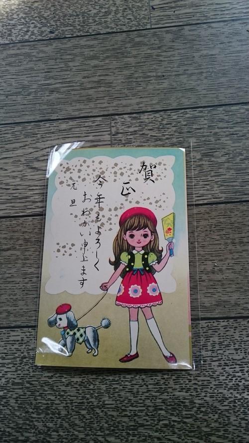 年賀ポストカード-い