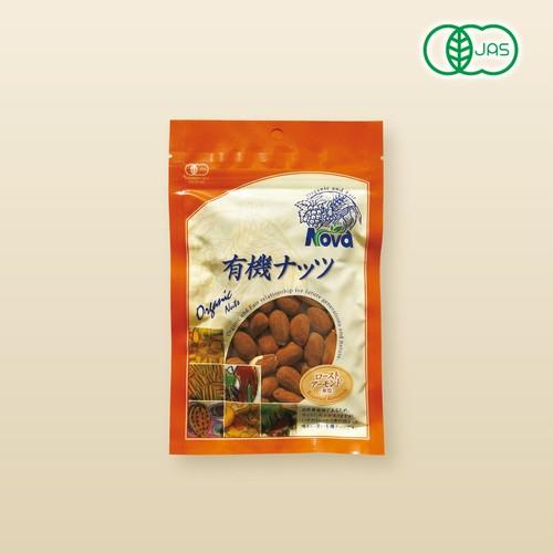 ローストアーモンド(無塩){NOVA} 〜90g〜