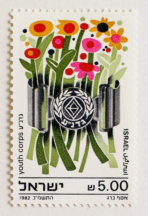 花束 / イスラエル 1982