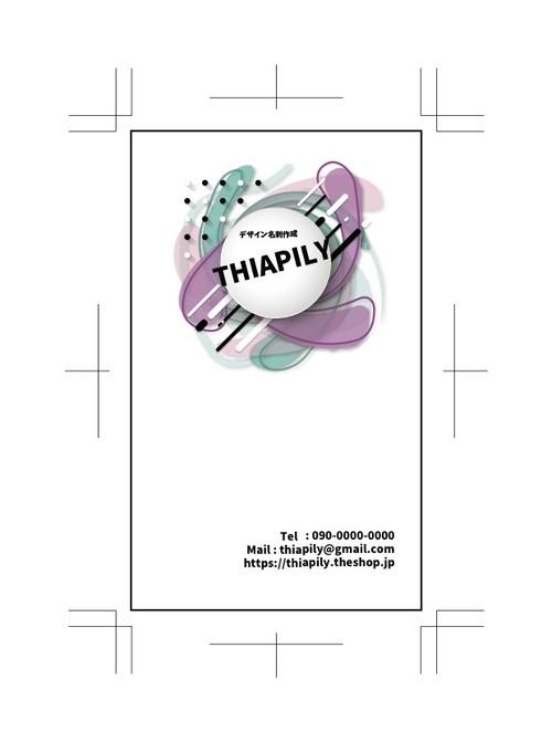 デザイン名刺・ショップカード 468