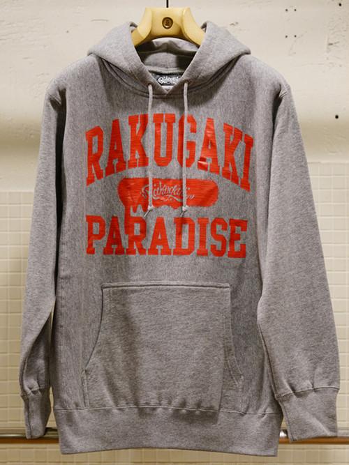 RAKUGAKI PARADISE UNIVERSITY Main Logo Pull Over Parka Grey