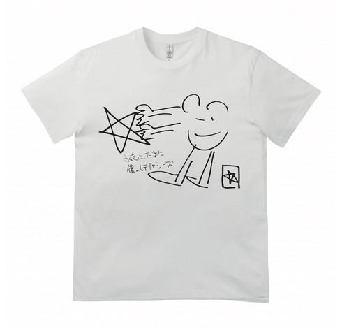 クマとビールTシャツ