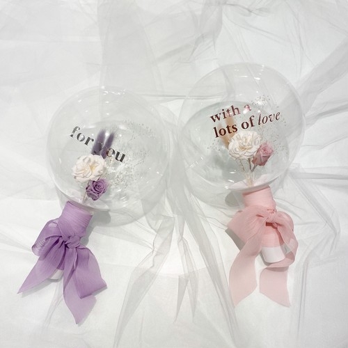 Petit Bubble bouquet-Nina-