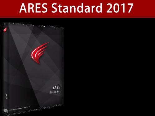 ARES Standard 2017 スタンドアロン版 (永久ライセンス) ダウンロード販売