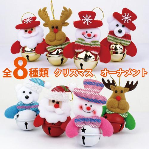 クリスマス オーナメント クリスマスツリー ツリー 飾り クリスマスグッズ X'mas ツリー パーティーグッズ X961109