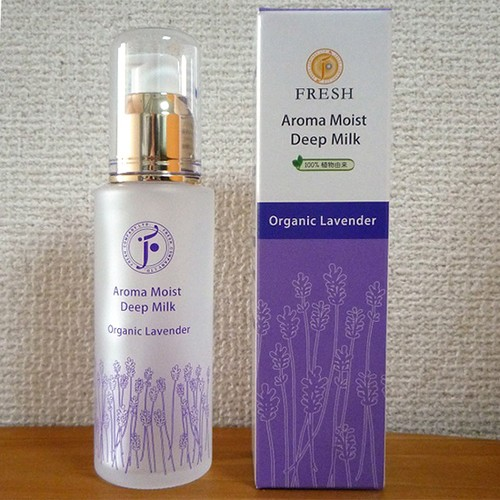 FRESH ラベンダーミルク(乳液)