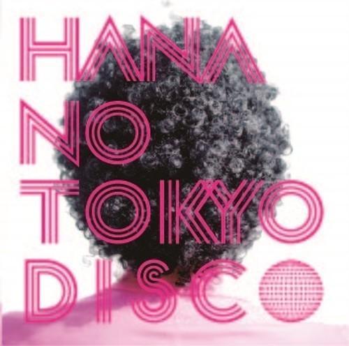【CD】華の東京DISCO
