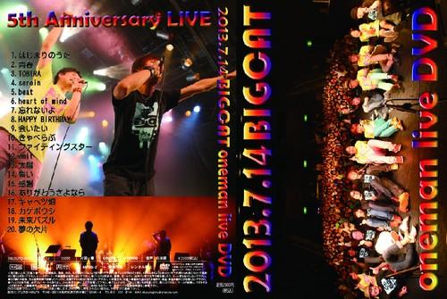 X+DVD結成5周年記念BIGCATワンマンライブ!