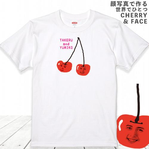 さくらんぼ 顔Tシャツ ホワイト 顔写真で作れます