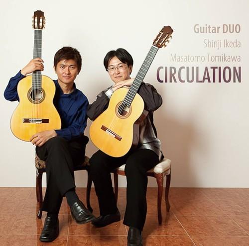 ファーストアルバム「Circulation」 7月3日発売!