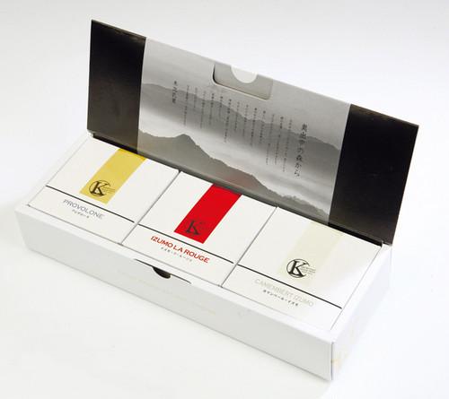 【下関】 木次乳業 ナチュラルチーズ3個セット