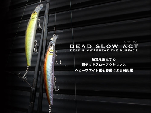 DEAD SLOW ACT-145