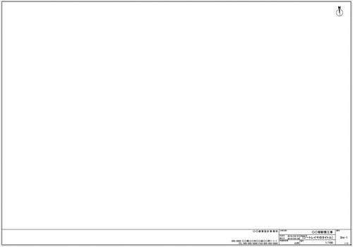 Vectorworks 標準図面枠 v1.0