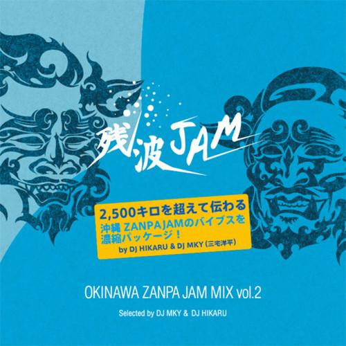 【CD】DJ MKY & DJ HIKARU - Zanpa Jam Mix Vol.2
