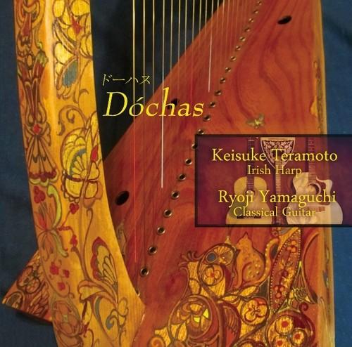 「ドーハス」金属弦ハープとクラシック・ギターが奏でるケルトの響き 寺本圭佑&山口亮志