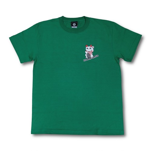 MANEKINEKO RUGBY T-Shirt Green