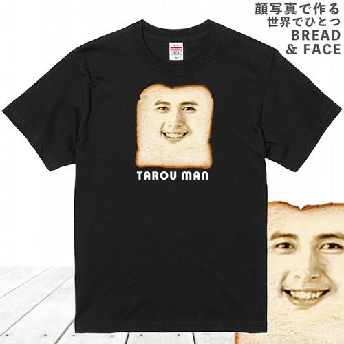 食パン 顔Tシャツ ブラック 顔写真で作れます