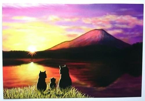 富士山に昇る朝日と親子猫のポストカード