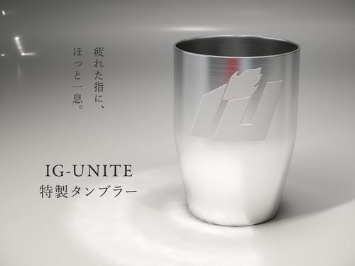 IG-UNITE Tumbler