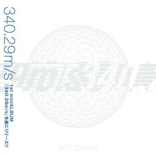 【SALE】CD『340.29m/s』『疾駆』セット(ステッカープレゼント付き)